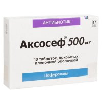 Aksosef (Cefuroxime) antibiotics 10 tablets 250-500 mg